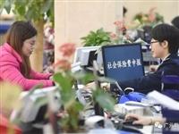 潢川办理社保卡的注意了,这四个办事处提供办理业务!