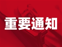 【滚动更新】慈溪官方消息汇总!明起,宁波市区至慈溪的公交暂停运营