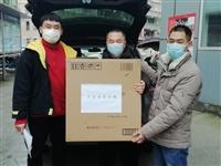 抗疫情首批爱心捐赠物资送到来凤县中心医院