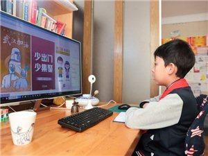 学校啥时能开学才是硬道理,网课没用的,会耽误孩子的