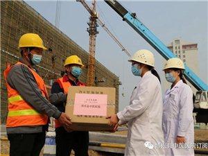 博兴县中医医院为复工复产企业免费发放预防用中药