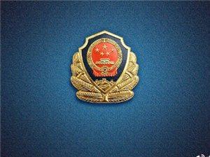 忻州:一男一女上��做�z查,�有多人被拘留、�P款...