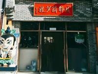 59.9搶葫蘆娃火鍋100元儲值卡,想吃什么任意選!!!味道傳承著地道的火鍋口味!!