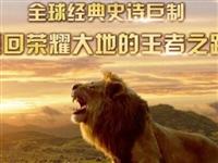 13.14元搶購原價28元開陽美星國際影城電影票