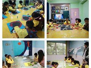 首届免单节商家——橘子美术空间,免费提供8课时创意美术课程