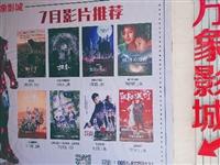 13.14元搶購原價3D70元、2D60元的開陽萬象影城七夕電影票