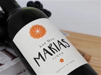 198元搶購原價1188元西班牙進口紅酒瑪麗亞斯6支