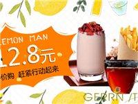 12.8元抢购原价27元茶稻谷奶茶组合套餐