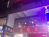 18.8元抢购奕品香原价178元的酒吧套餐:6瓶啤酒+(香辣田鸡+烤牛肉串+套餐果盘+炸花生各1份)