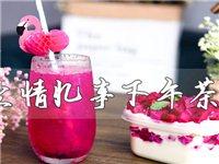 917吃货节|12.9元抢尘情忆事下午茶套餐,水果盒子+荔枝火龙果饮品,约会圣地等你来撩!