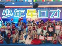 29.9抢260元少年星口才课8课时+小台灯,父母都希望孩子有个好未来, 学演说是孩子成长的关键!!
