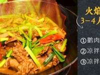 【东方在线精选】68元抢醉鹅3-4人套餐(鹅肉2.5斤+凉拌青瓜1份+凉拌木耳1份)原价168元