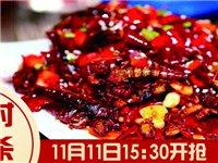 榕江鸭尚头夜市0.99元就可以得到一盘38元的香辣蚱蜢!数量有限,手快才有!