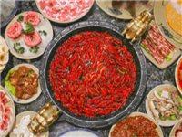 雙十一狂歡 | 138元搶購【蜀大俠】價值253元的超值火鍋套餐!福利太爆炸了!