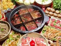99元搶購【肥牛之家】價值176元超值3人火鍋套餐!簡直不要太豪氣!