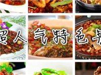 峡江食界音乐餐厅4人套餐79元!