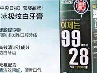 韓國爆款!9.9元搶白牙神器O-ZONE牙膏