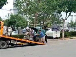 冀州医院西门执法部门将违停车辆处理了!