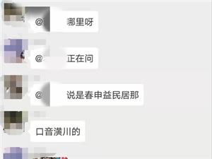 潢川一男子钓鱼挂着高压线被电倒在地,?#20132;?#20154;员现场抢救!