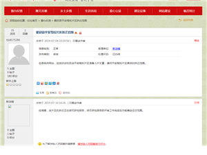 官方回复:霍邱县平安驾校片区拆迁范围问题