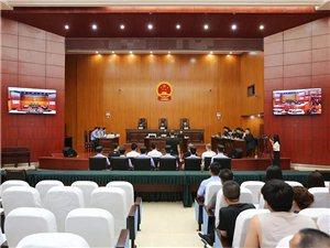 萧县法院开庭审理孟某某等六人涉套路贷恶势力犯罪(诈骗)一案