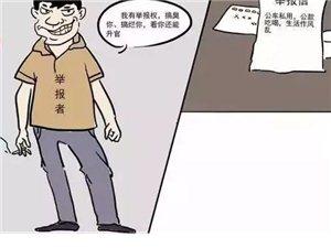 """宿州对失实举报、违法上访果断""""亮剑"""""""