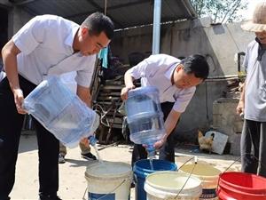 亚博体育福利版下载白彦镇为吃水困难的百姓送去大桶纯净水