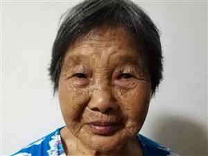 [寻揭阳]寻乌县77岁刘玉凤奶奶寻根,接力转发,您的一个转发就是一份希望!