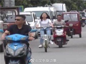 汉中针对电动车出台新规定,你的电动车可能被禁止上路了!