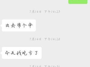 小�^一��阿姨介�B的相�H�ο螅�一言�y�M啊,不能正常�c�v��幔浚ㄖ苯痈搅奶煊��)
