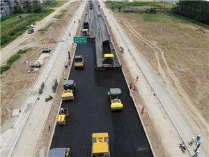临庐产业园二期PPP市政项目进入沥青摊铺阶段