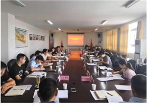 经开区(临庐产业园)召开2019年县域结对帮扶工作第三次调度会
