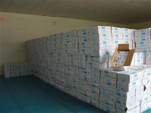 亚博体育福利版下载盐业体制改革,怎么样买到放心盐?