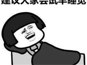 中��疾控中心:4�|人受睡眠���}困�_你睡足7小�r了��?