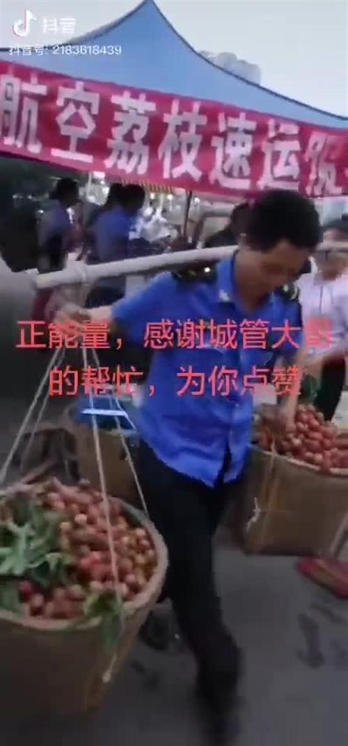 泸州:商贩上传了执法人员视频……网友说干得好!!