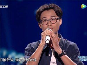 �o州文�青年何磊在中��好�音上演唱《我��的�和》,成功加入李�s浩�痍�