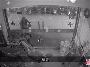 """【0729】一番操作猛如虎,宁国一男子盗走电动车,随后""""改头换面""""出售"""