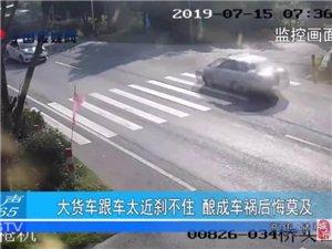 宁国梅林桥头路口一大货车处置不当酿成车祸,监控视频曝光……