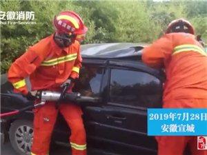 宣城一司机开车与别人聊天,结果撞上了……(视频)