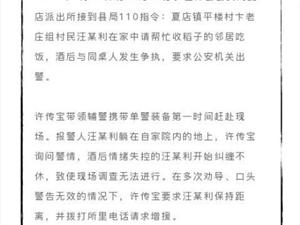 """6月份""""安徽好人""""评选揭晓"""