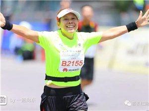 60岁开始跑步,61岁参加马拉松,新县这个阿姨不一般!