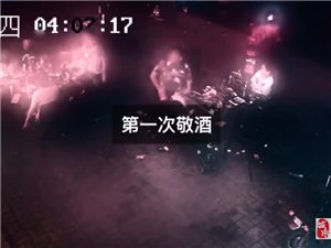 """宣城夜宵摊上演啤酒瓶""""爆头""""伤人..."""