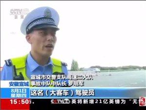 大巴司机高速上分心驾驶致2人死亡5人受伤,竟与香瓜有关(视频)