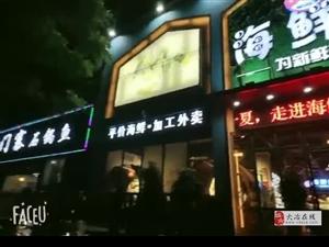 吃出蛆,大冶海鲜生餐厅让人倒胃口!