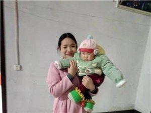寻人启事(已核实)姓名姜子函女19岁,于...(已找到)