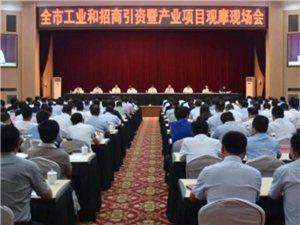 新县排名前三!信阳市工业和招商引资暨产业项目观摩打分结果公布