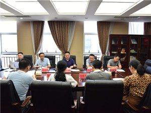 南谯区召开区委巡察工作领导小组会议