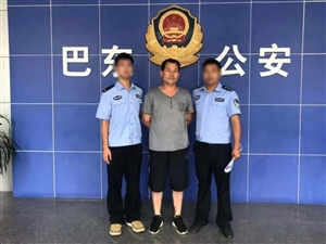 男子��旒倥普毡涣P,心生怨�馊枇R民警被拘留