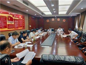 区委宣传部组织召开全区文化产业发展推进会