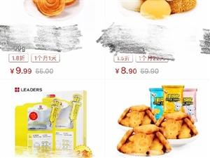 你会买便宜的临期食品吗?